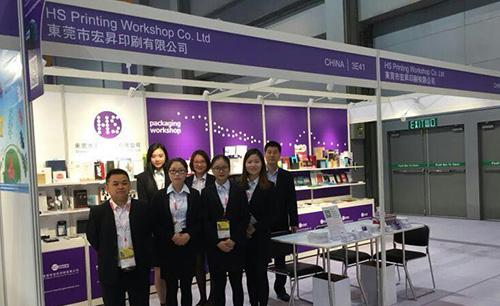 2015-香港展会