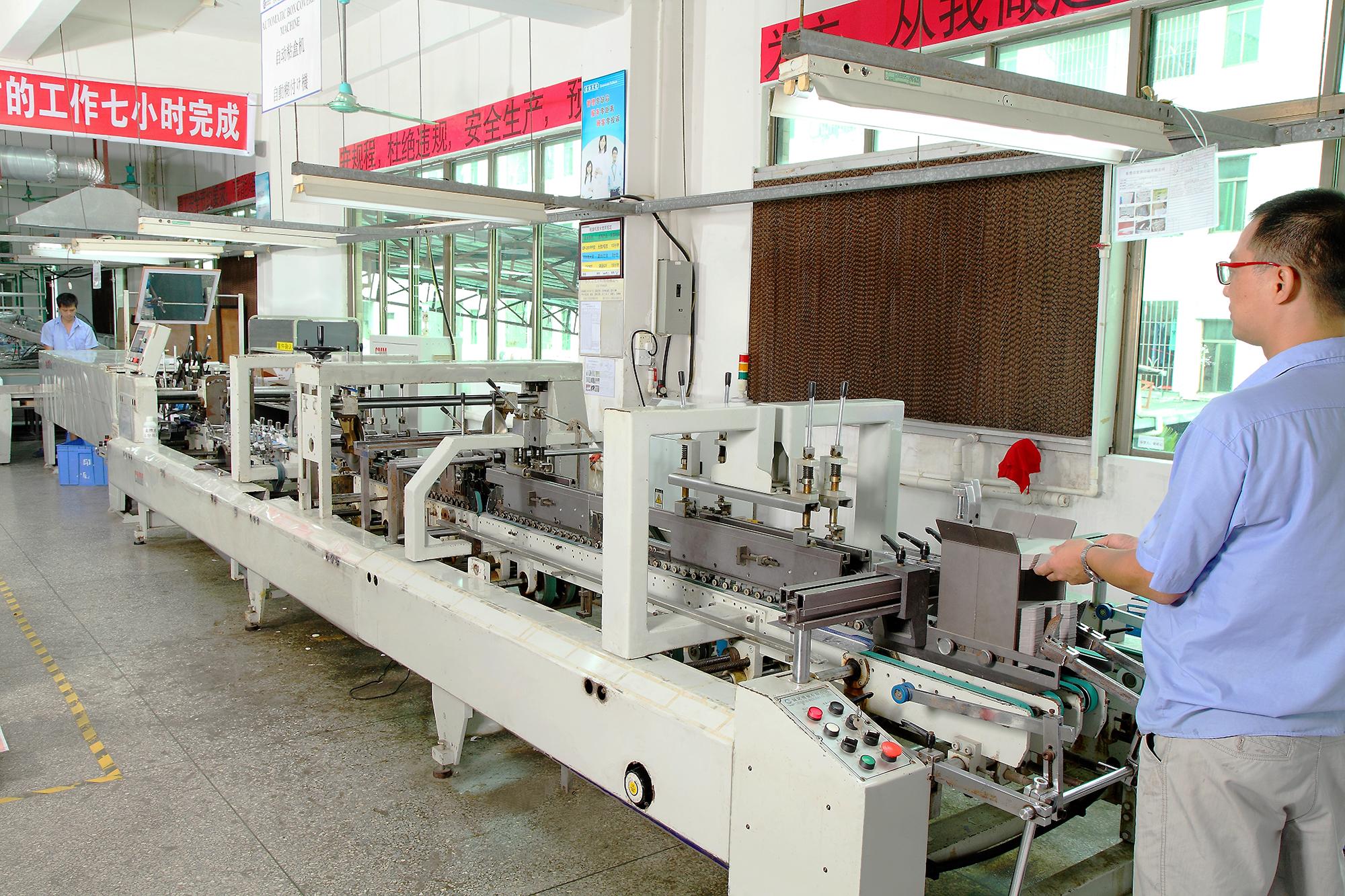 机器设备——东莞宏昇印刷