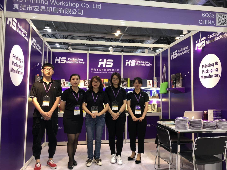 19-04香港电子展会
