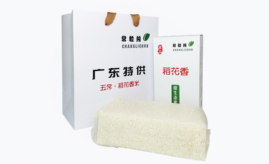 农副产品包装盒