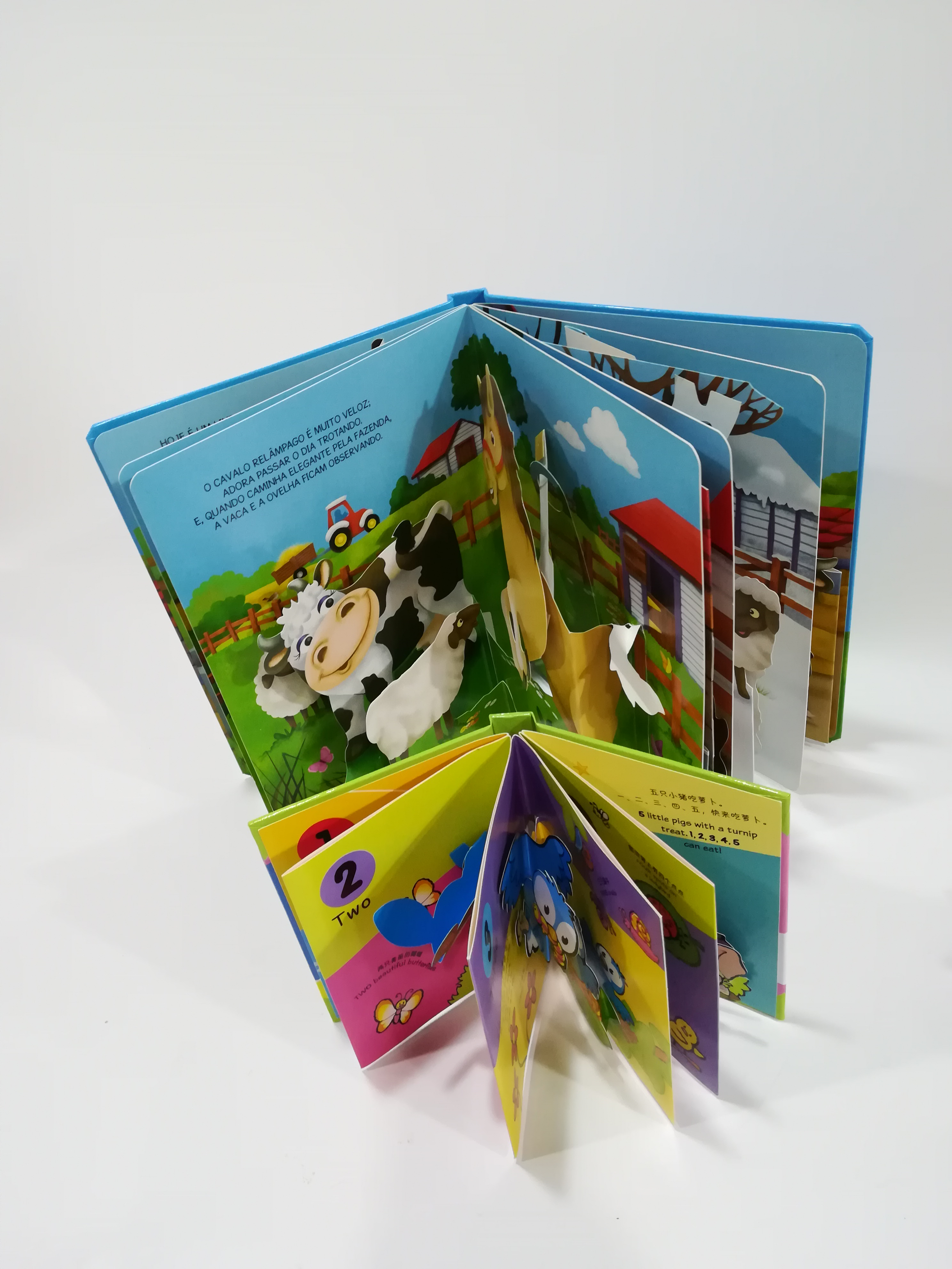 儿童益智立体书