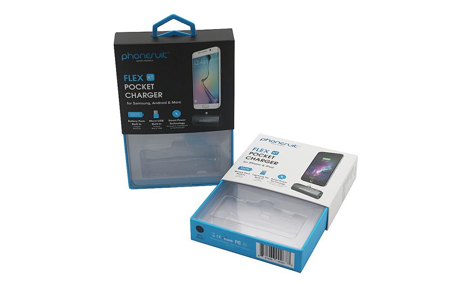 便携手机充电宝包装盒