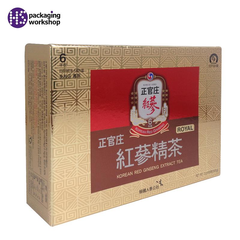精品礼品手工盒 茶叶礼品包装盒