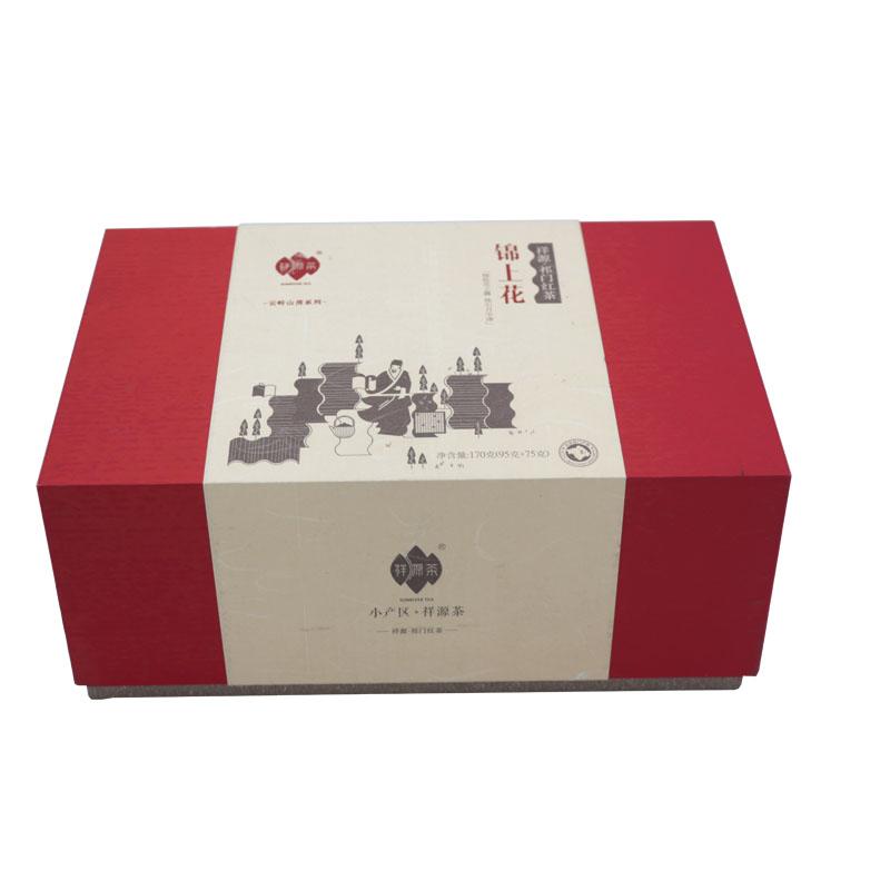 茶叶包装手工天地盖盒