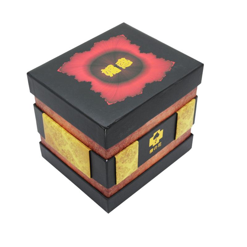 精装美容养颜品包装盒