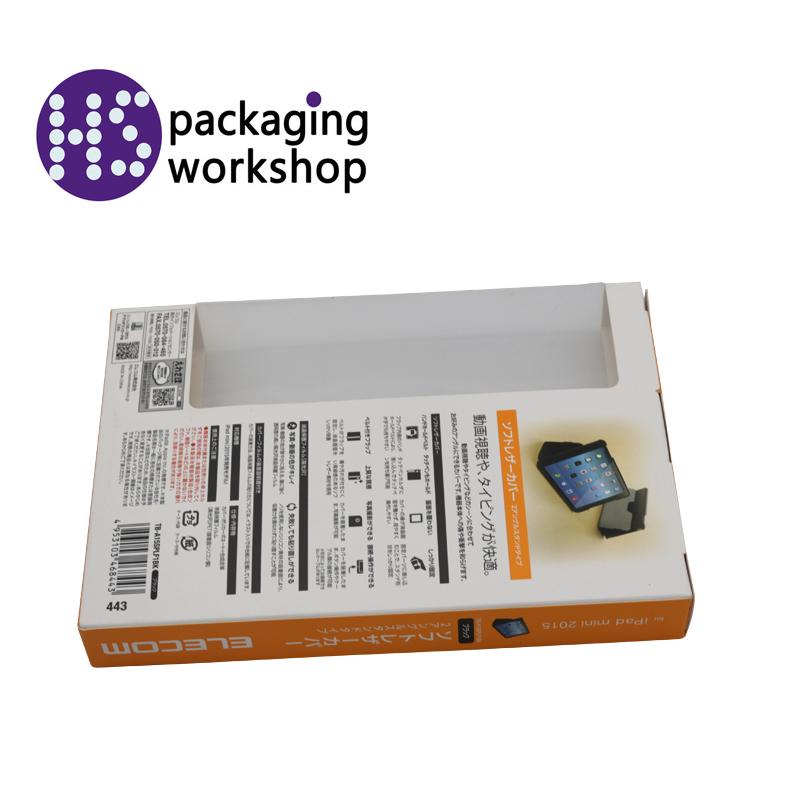 平板电脑保护壳皮套 包装盒定做 设计平板电脑保护壳皮套包装盒