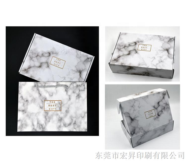 瓦楞大理石彩色印刷盒收纳邮包机顶盒包装和运输纸箱批发