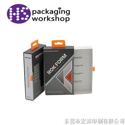 厂家批发彩盒定制 礼品包装飞机盒印刷 白卡化妆品面膜纸盒定做