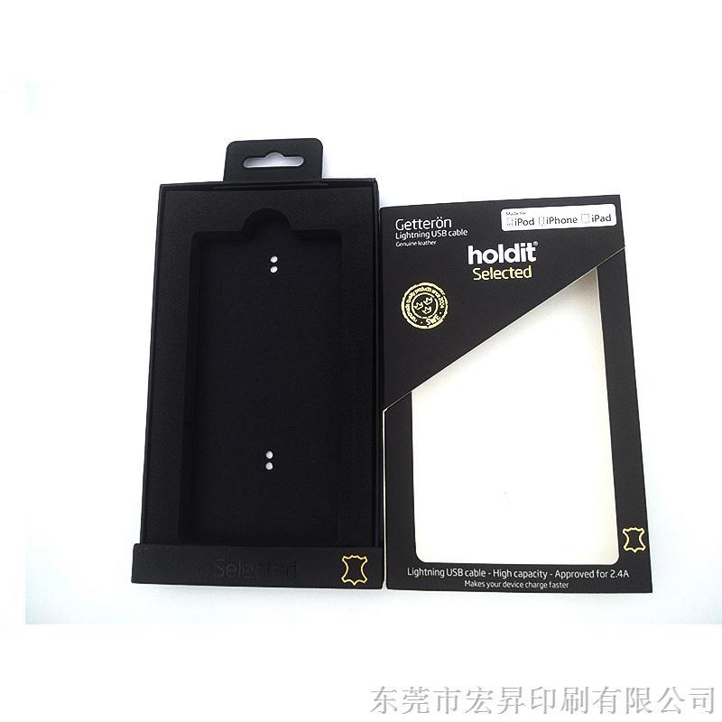 厂商直销高品质的定制礼品盒带磁性盖子