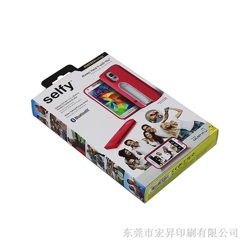 厂家礼品彩盒定做 瓦楞包装盒订制 化妆品盒定制纸牛皮盒印刷logo
