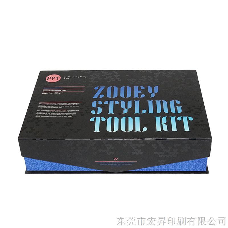 厂家包装盒纸盒彩盒订制 礼品化妆品食品茶叶牛皮纸盒包装盒制作