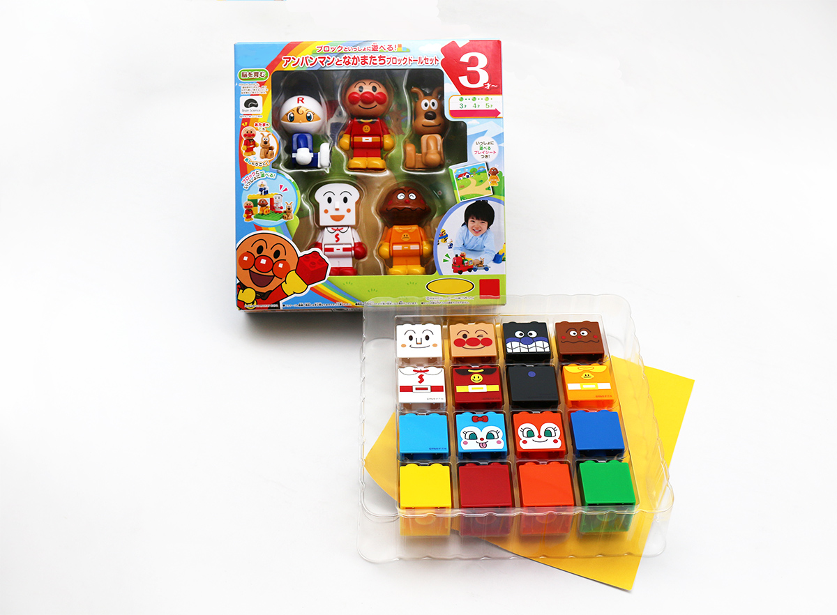 儿童玩具包装盒,开窗瓦楞盒,高质量透明吸塑