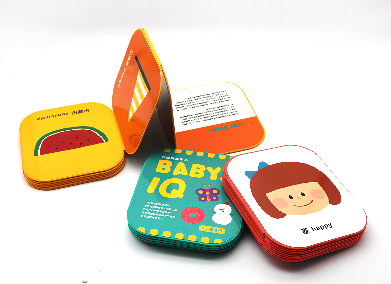 厂家定制儿童早教书本立体折叠书本定制印刷