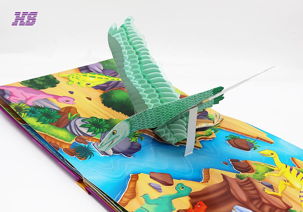 儿童3D书本定制