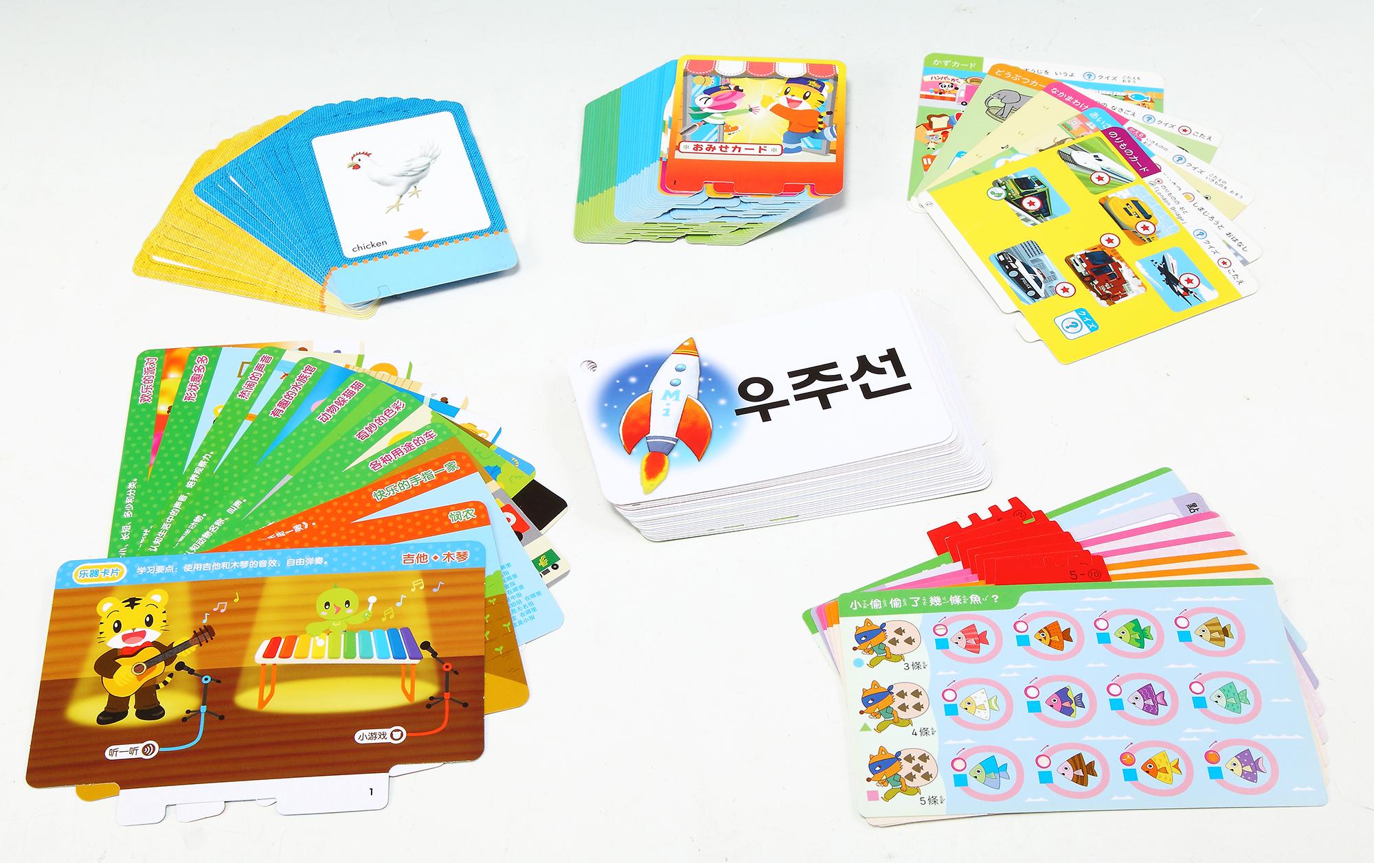 精装书本厂家定制印刷儿童读物识字绘本