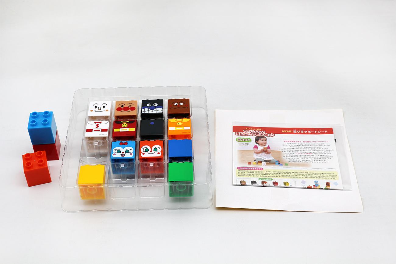 厂家定制儿童益智类桌游卡牌棋盘代币小人物全套装定做