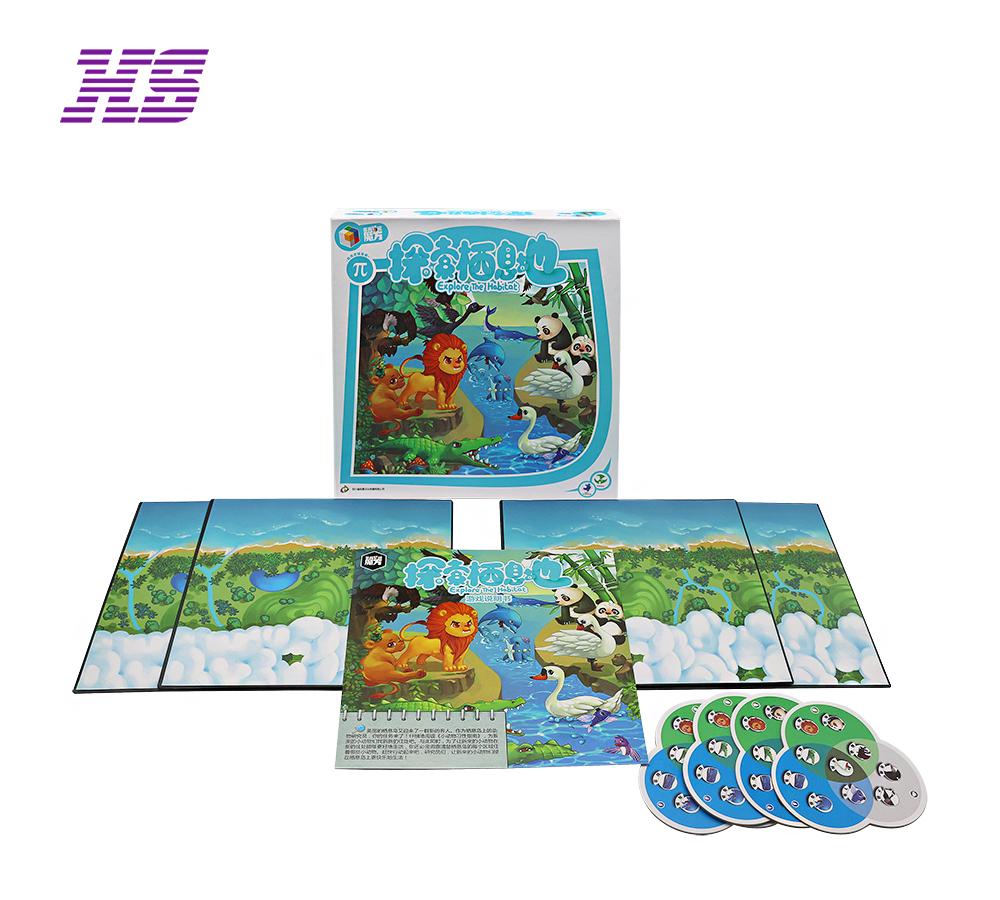 厂家定制儿童益智桌面游戏套装 儿童益智桌游玩具定做