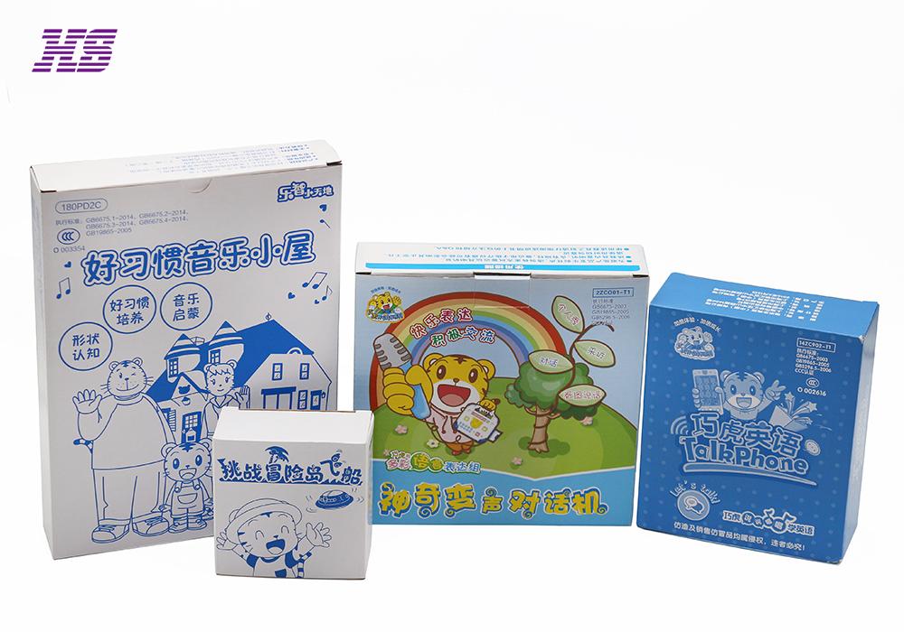 专业定制玩具精品包装盒
