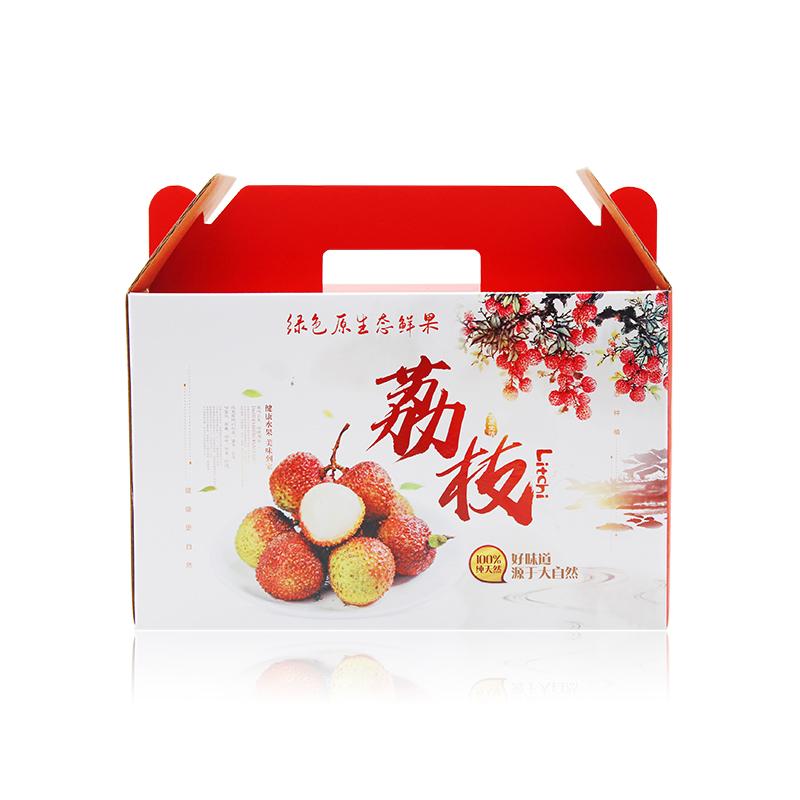 专业定制荔枝包装盒各种水果包装设计定制制作