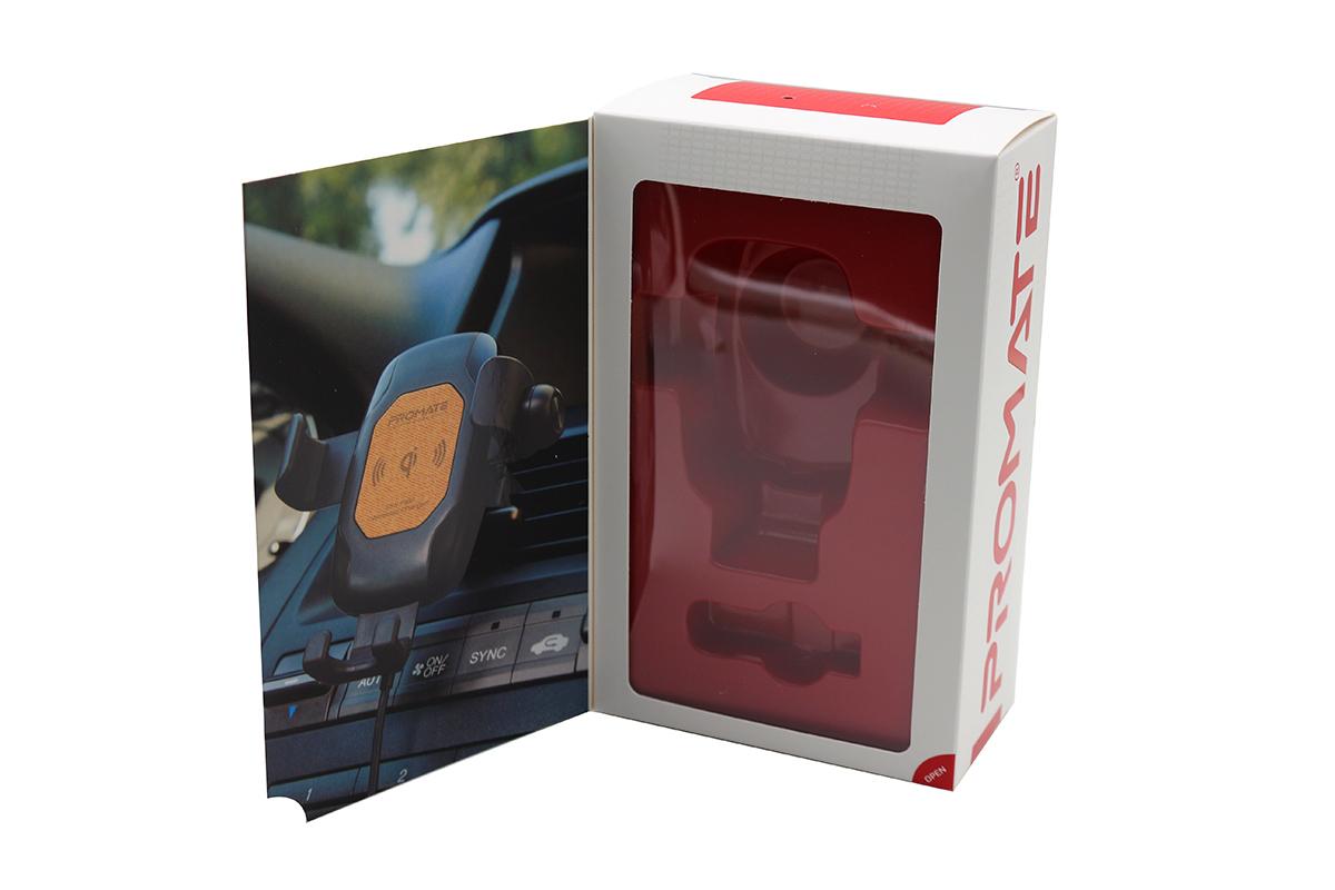 专业定制手机支架彩盒包装车载支架纸盒包装定做